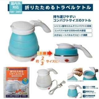 日本 MCO 可摺疊式電熱水壺 500ml 旅行水煲 travel kettle