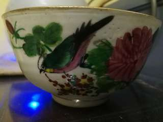 antique bowl bird