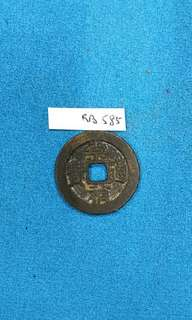 China Ming Dynasty: Chong Zhen Tong Bao, Reverse 'Er/Two', Two Cash 29mm (中國明朝:崇禎通寶, 背'二',折二錢)