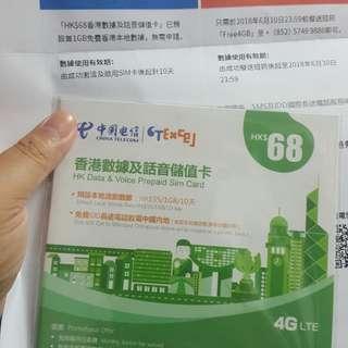 售$25- 已激活 電話卡 中國電訊 1GB本地數據10日 原$68