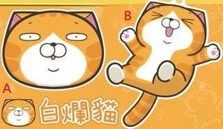 🚚 二代 2代 icash 2.0 感應卡 白爛貓icash2.0 大頭款、 跳跳款 兩款可挑