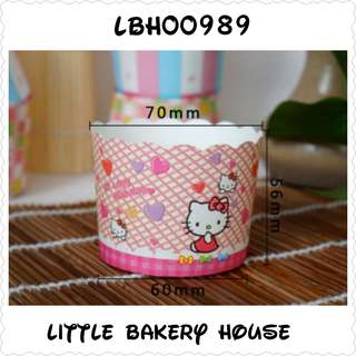Bakery LBH00989 baking paper cup 50pcs