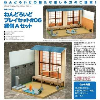 [PO] Nendoroid Play Set #06 Engawa A Set