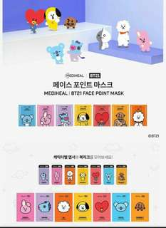 [PREORDER] BT21 × MEDIHEAL FACE POINT MASK SET