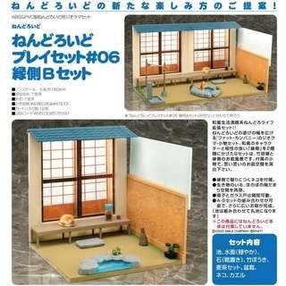[PO] Nendoroid Play Set #06 Engawa B Set