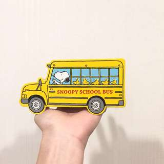 Snoppy bus box