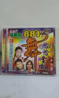 Cd chinese 881 恰恰金曲