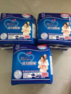 Adult Diapers (From China)