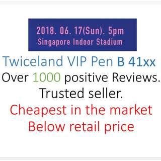 TWICELAND VIP PEN B