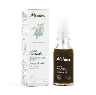 <全新> Melvita Avocado Oil 有機牛油果油(50ml)