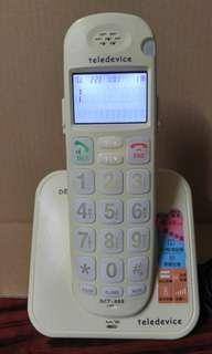 長者家居數碼無線電話