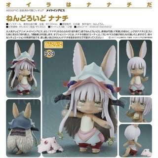 [PO] Nendoroid - Made in Abyss: Nanachi
