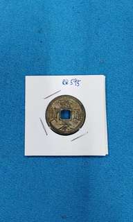 China Southern Song Dynasty: Jia Tai Tong Bao, Reverse Blank, Scarce! (中国南宋:嘉泰通宝,光背,略少)