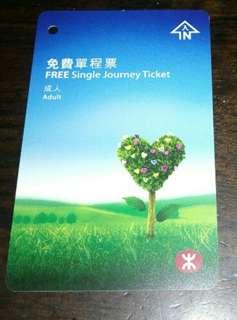 📣包郵📮地鐵車票~免費單程票(成人)