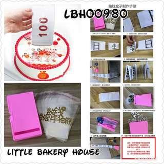 Bakery LBH00980 Cake deco