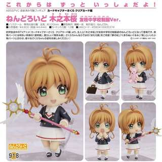 [PO] Nendoroid - Cardcaptor Sakura: Clear Card: Sakura Kinomoto Tomoeda Junior High Uniform Ver.