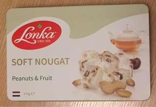 荷蘭進口花生雜果味軟牛軋糖