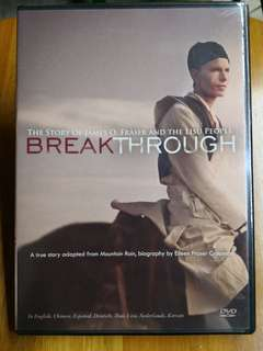Breakthrough - story of James Fraser