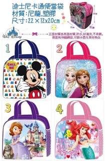 🚚 正版授權 迪士尼系列 米奇 小美人魚 冰雪奇緣 小公主蘇菲亞 便當袋 收納袋 置物袋 拉鍊袋 手提袋