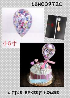 Bakery LBH00972C deco balloon mix color