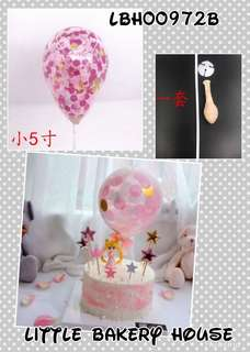 Bakery LBH00972B deco balloon pink color