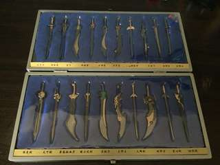 Metal Sword Display Set