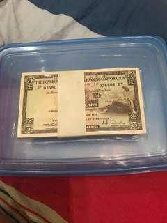 1972年滙豐5元刀貨!100張連號!內有036888靚號$4900不議價