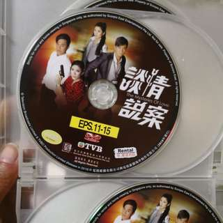 Tvb dvd The mysteries of love
