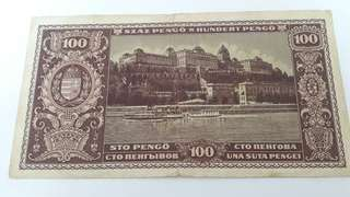 Budapest 1945 banknote