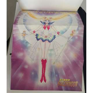 sailormoon book with poster 1994