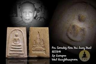 Pra Somdej Pim Yai Lang Yant BE2514 Lp Lampoo Wat Bangkhunprom