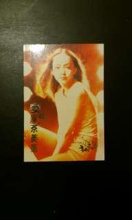 安室奈美惠 yescard 銀卡一張