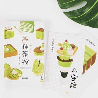 A box of 30 beautiful Matcha Design Postcards