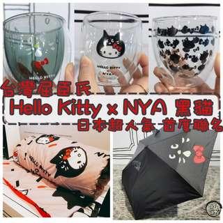 🌟台灣屈臣氏 x Hello Kitty x 三宅一生NYA 黑白潮流的聯名🌟