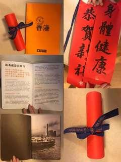 LV VIP 揮春贈品連限量版香港旅遊書