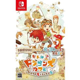 Nintendo Switch Game Little Dragons Cafe - Hidden Dragon and Mysterious Island (Pre-Order)
