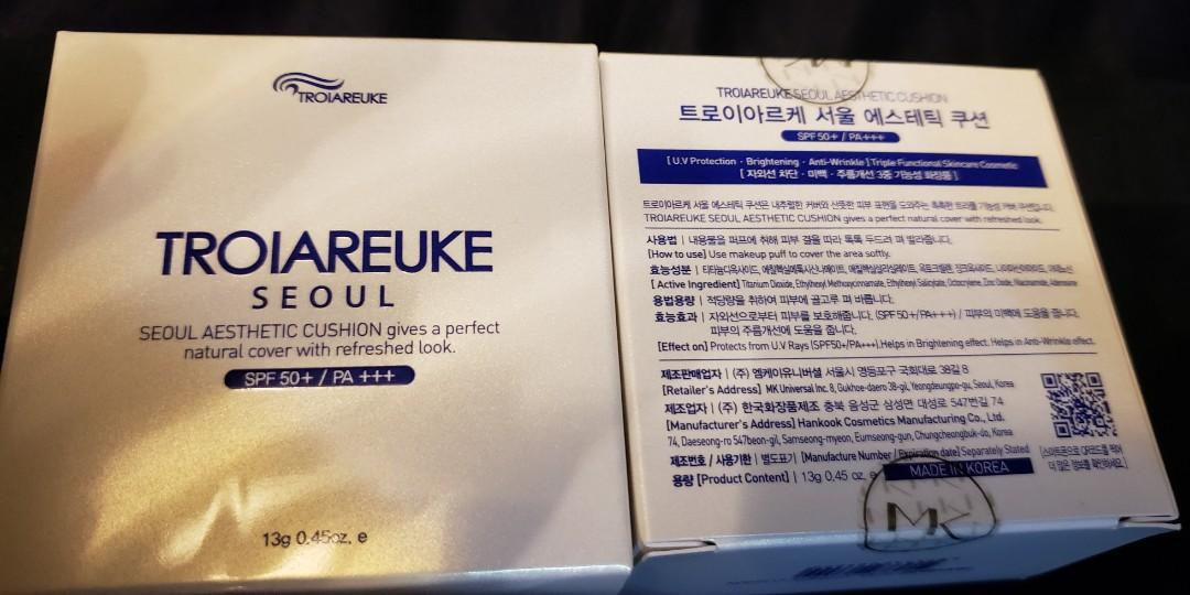 韓國 護膚 cushion