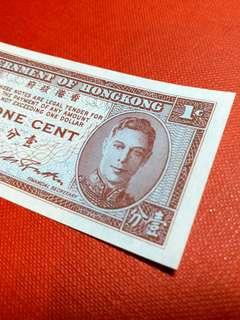 1945年 分壹 府政港香 - 英皇喬治六世