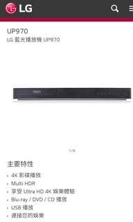 全新原裝未拆開,LG 4K 超高清 HDR 藍光播放機 UP970, 黑色,原價2400,現特價1500元發售