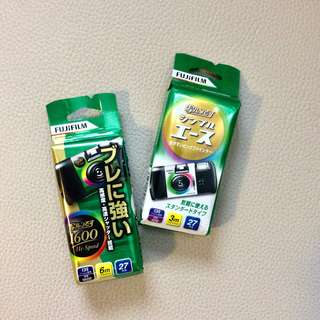 Fujiifilm Disposable Film Cameras from Japan