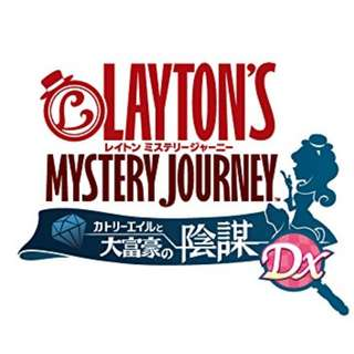 """Nintendo Switch Game Layton Mystery Journey Cathry Aile and Millionaire Conspiracy DX  (【Limited Bonus】 Nazotoki Charm """"Katry Loupe"""" Included) (Pre-Order)"""