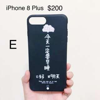🚚 手機殼控出清手機殼 for iPhone7/8 Plus(5.5吋)