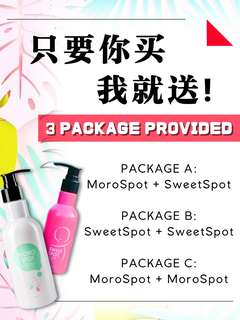 Package : Morospot, Sweetspot