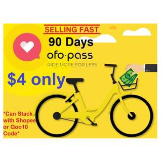 🚚 (LIMITED) 90days OFO Pass