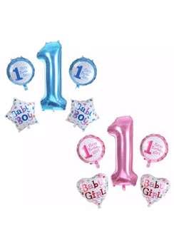 5 pcs Baby 1st Birthday balloons set pink/blue Boy/Girl🎈❤️