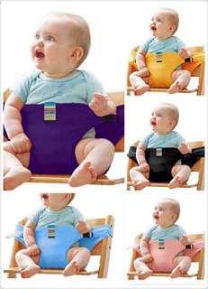 Baby Safety Strap