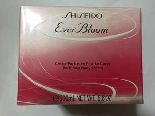 Shiseido perfumed body cream