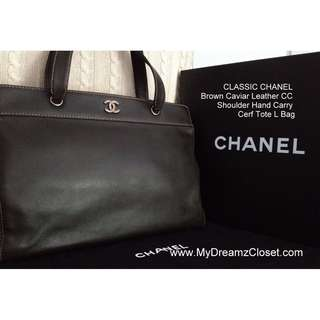 CHANEL Brown Caviar Leather CC Shoulder Hand Carry Cerf Tote L Bag
