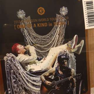 G-Dragon one of a kind in Seoul CD