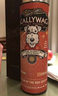 清貨 Scallywag Year of The Dog whisky - 狗年 (not macallan lagavulin Laphroaig)